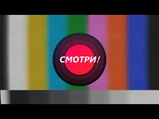 Подборка СМОТРИ №3