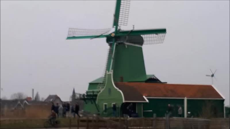 Голландия- часть Нидерландов. Страна мельниц и сказочных домиков .