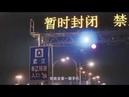 新型冠状病毒肺炎 疫情直击VLOG 武汉人真实记录:按下暂停20天,留在武汉的