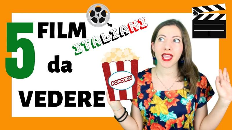 I 5 Migliori Film Italiani di SEMPRE che devi ASSOLUTAMENTE Guardare! Cultura ITALIANA! 🍿 🎞 🍿
