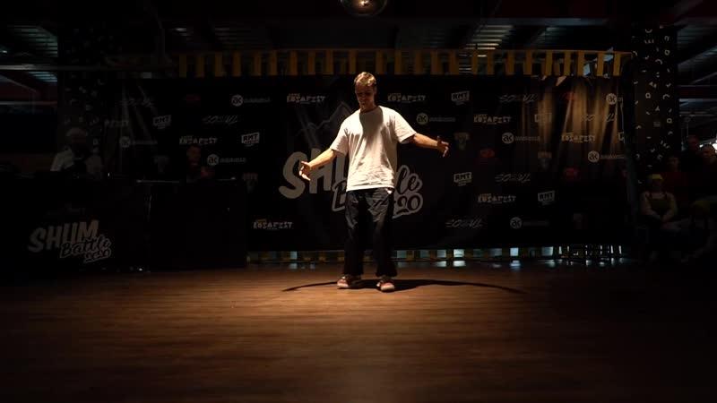 Судейский выход Kadet Hip hop