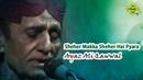 Master Ayaz Ali | Ghazal | Folk Singer | Tere Baloon Main Moti | Pathar Kay Jigar Walo | Live