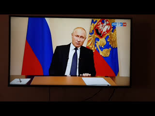 Срочно! Обращение В.Путина в связи с коронавирусом!