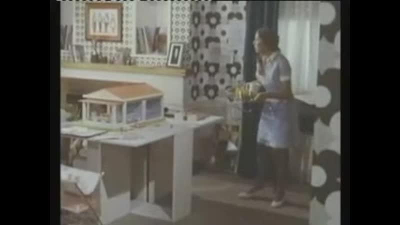 Трейлер Одержимая 1975
