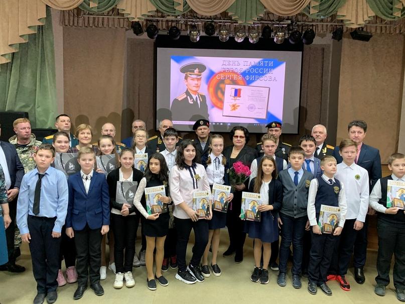 В Подмосковье почтили память Героя России Сергея Фирсова, изображение №5