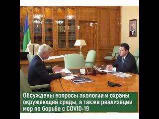Владимир Уйба провёл рабочую встречу с гендиректором АО Транснефть  Север Рустэмом Исламовым