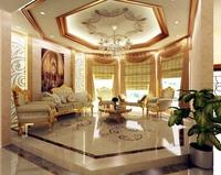 arabian style living room - 969×768