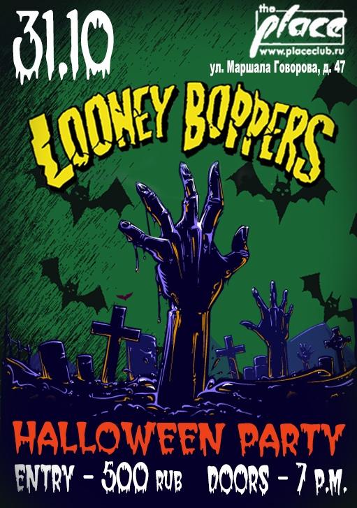 31.10 Real Horror Halloween Party в клубе Place!