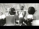 1952 Olympic Weightlifting, 90 kg class.