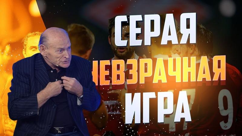 Валерий Рейнгольд Никаких авансов Соболеву и Глушенкову. Чего охать