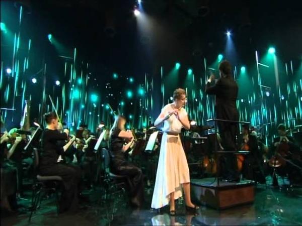 Jagoda Krzemińska - Concertino - C. Chaminade