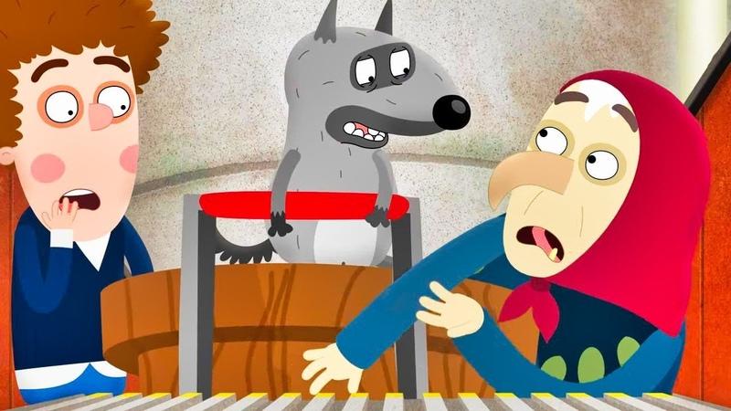 🐲Приключения Пети и Волка Дело Бабы Яги 4 серия Мультфильм HD Союзмультфильм💡