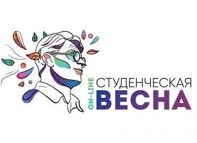 фестиваль студенческого творчества «Студенческая весна»