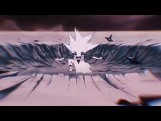 Sasuke/Naruto vs Momoshiki (AMV)