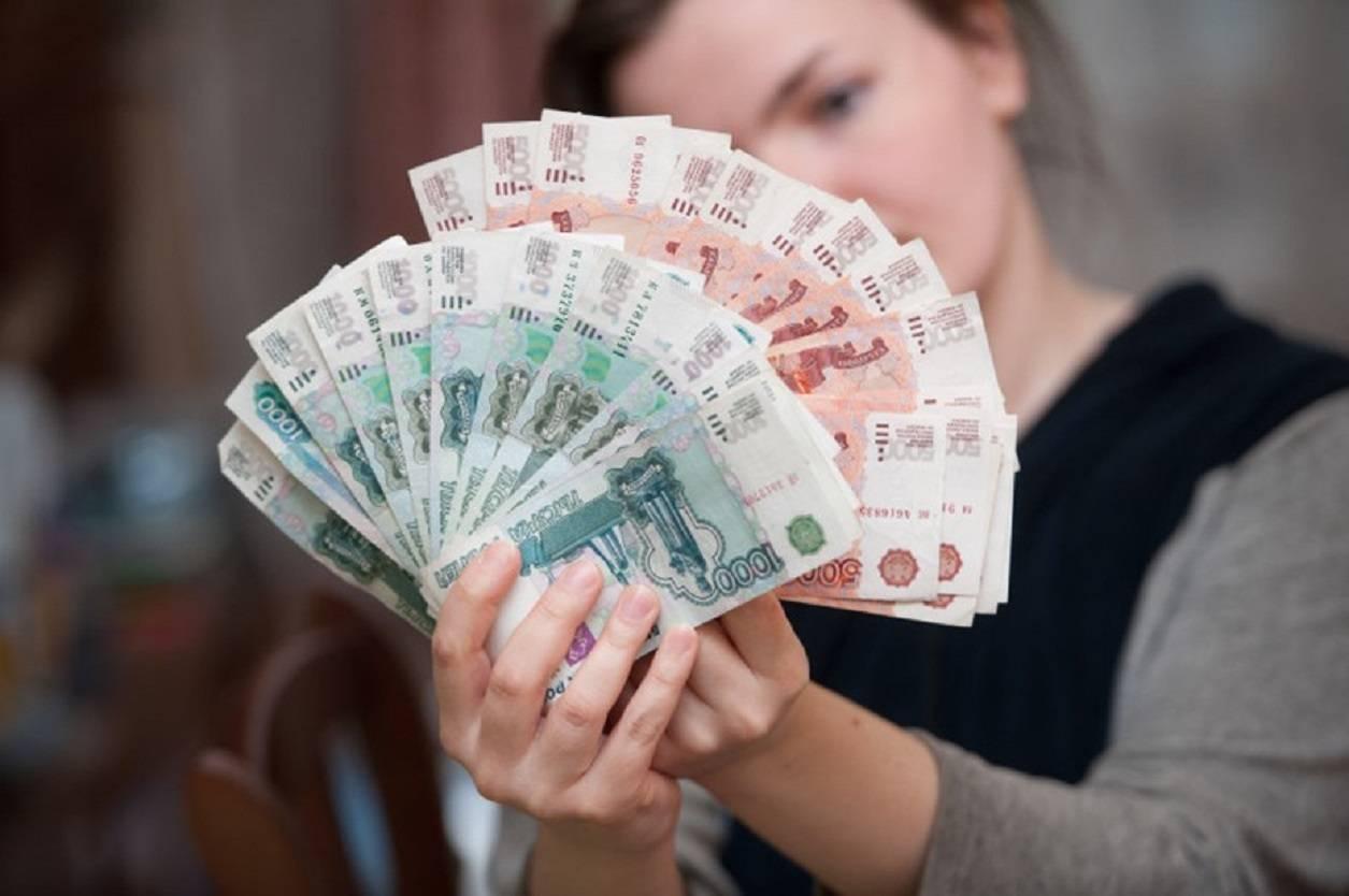 доход в россии картинки игра