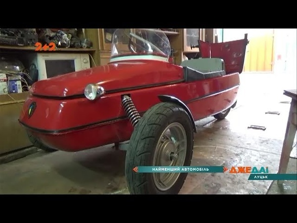 Кулібін з Луцька спроектував автомобіль що зробив його справжньою зіркою