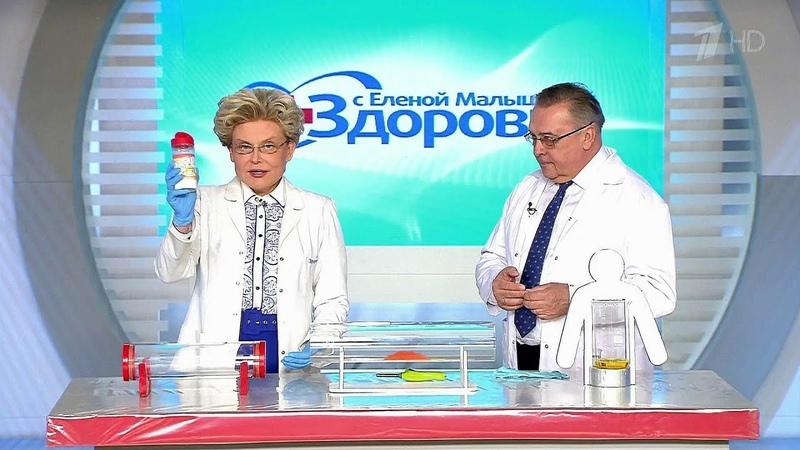 Дожить до 120 Метформин Здоровье 20 03 2016