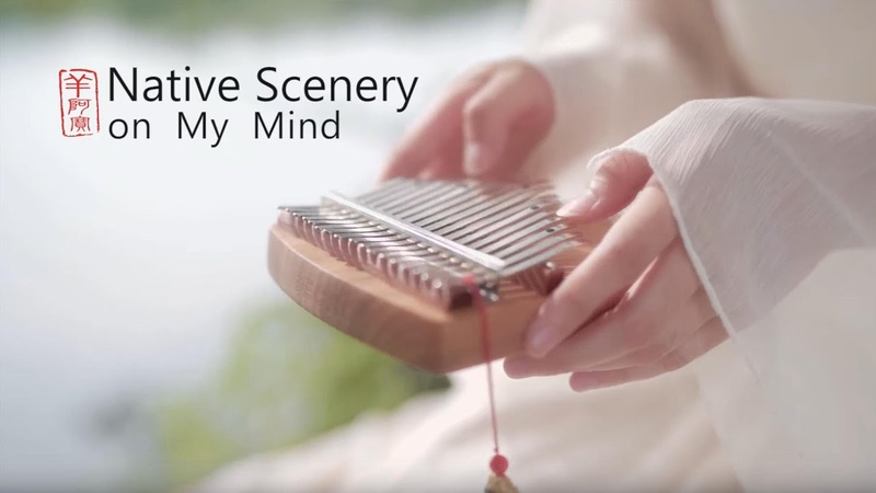 Native Scenery on My Mind - Relaxing Music, Sleeping Music, Kalimba Cover by April Yang