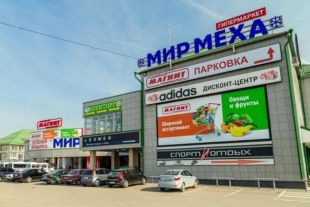 ТРЦ «Пятигорск» - это современный торгово-развлекательный центр, уютное и привлекательное место пров