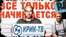 Митинги 10 августа вата и фашизм Кто ударил девушку