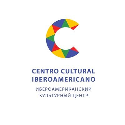 Centro-Cultural Iberoamericano