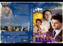 Все началось в Харбине ТВ ролик 2012