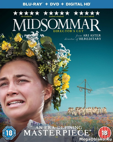 Солнцестояние / Midsommar [Director's Cut] (2019/BDRip/HDRip)
