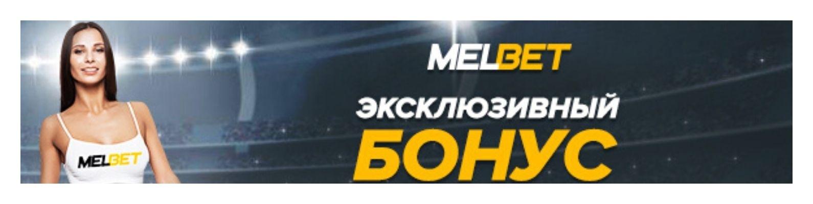 8/30/ · Боты для ставок на спорт.Популярность ботов среди любителей спортивных ставок растет с завидной регулярностью.Получи две бесплатные ставки на общую сумму 2 рублей за регистрацию в /5(4).