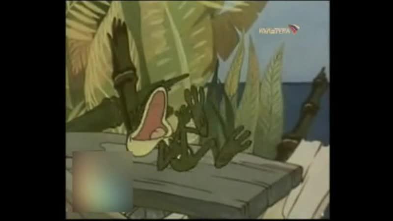 Подарок для слона VHSRip