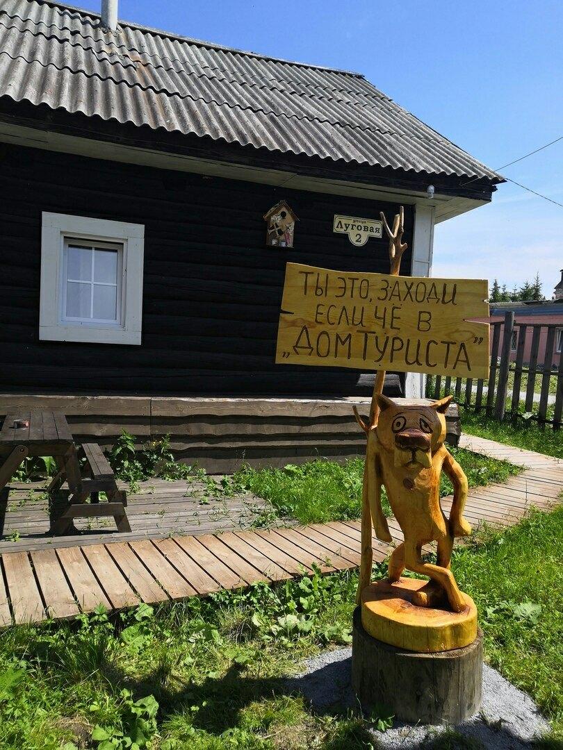 Дом туриста Сатка - отзывы (10), фото, телефоны, пос ...