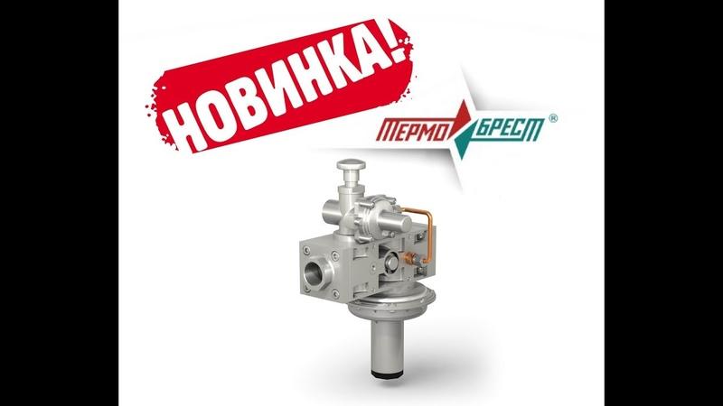 Комбинированный регулятор-стабилизатор давления «КОМПАКТ»