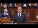 Medvedev u Skupštini Spremni smo da pružimo podršku očuvanju integriteta i suvereniteta Srbije