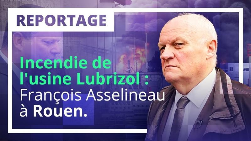 Incendie de l'usine Lubrizol : François Asselineau à Rouen le 29/09