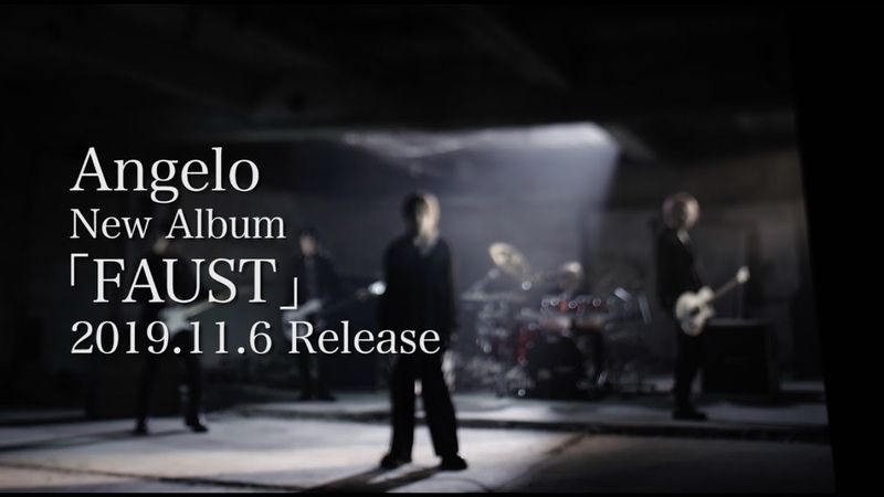 Angelo「A MONOLOGUE BY MEPHISTO」2019.11.6 Release New Album「FAUST」より