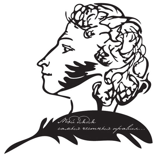 Пушкин силуэт картинки