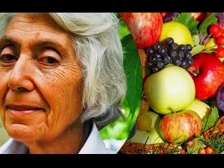 Марва Оганян - Очищение организма: строение и микрофлора кишечника