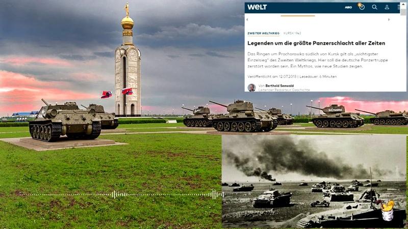 В Кремле дикий Ор. Немецкий журнал посрамил московских бумагомарателей