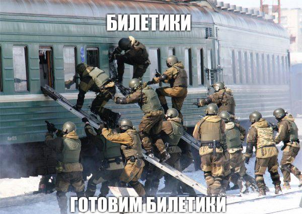 Готовься к войне фото