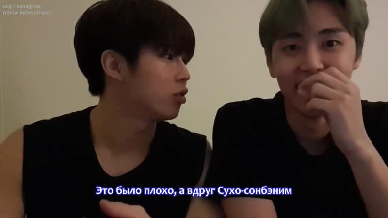 191208 jaeda exo song vl rus sub