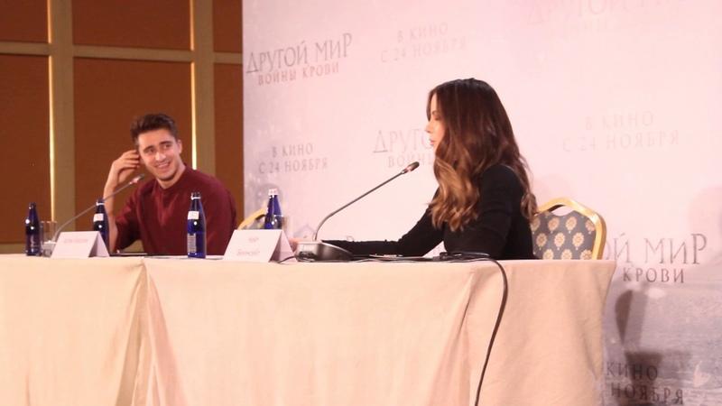 Пресс конференция Кейт Бекинсейл к фильму Другой мир