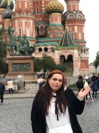 Anka Kachimova