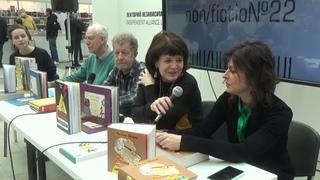 Встреча памяти Михаила Яснова, выставка Non/fictio№22