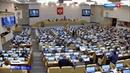 Вести в 20:00 • Самая длинная за 20 лет: депутаты закрыли весеннюю сессию
