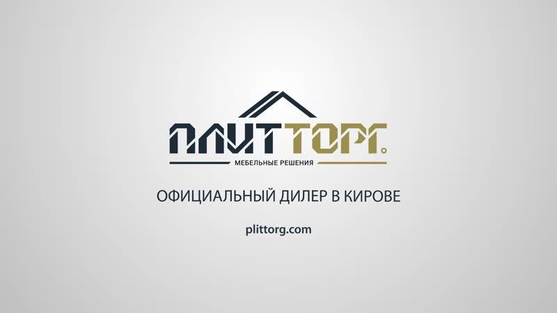 ПлитТорг — официальный дилер «EGGER»