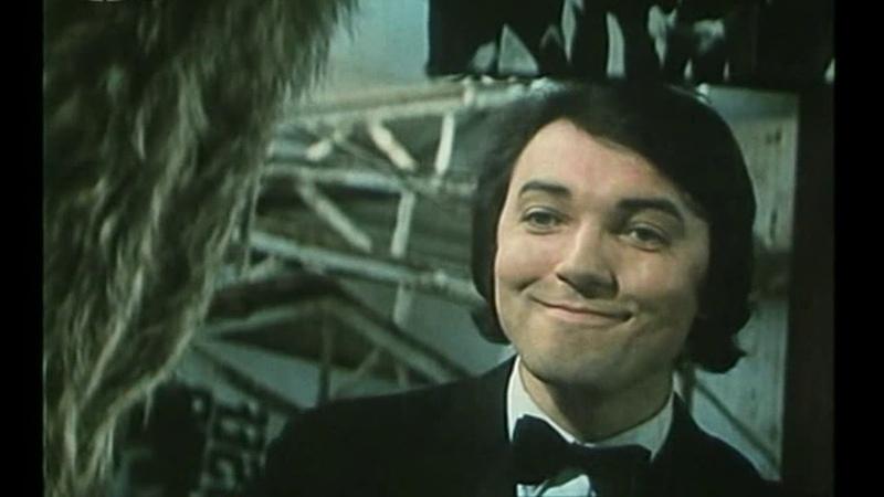 Карел Готт - Напиток любви (1973)
