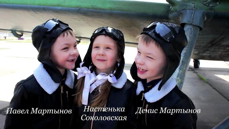 Первым делом самолёты О любви дружбе и самолётах