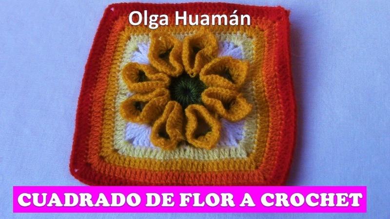 Muestra tejida a crochet de FLORES para colchas y cojines paso a paso