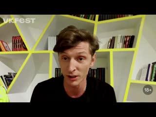 Павел Воля  Live @VK Fest 2020