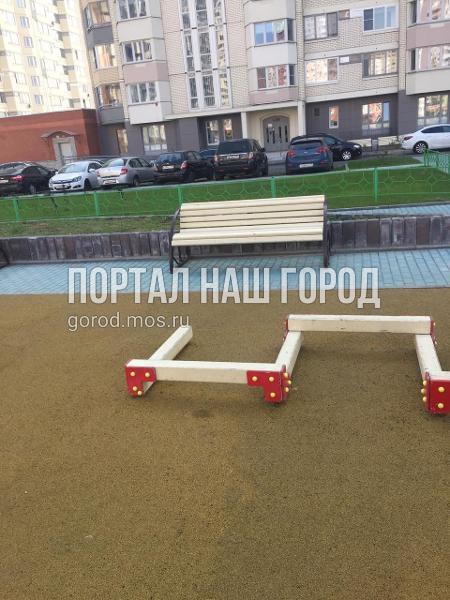 Коммунальщики починили игровой элемент во дворе на Покровской