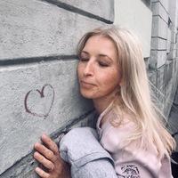 АлександраБереговая